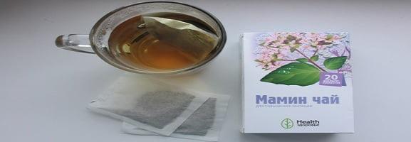 чай от копър за лечение и за отслабване