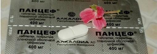 Панцеф антибиотик