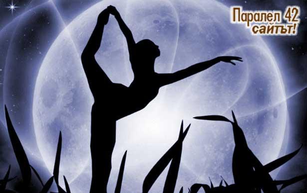 лунна диета календар, фази на Луната