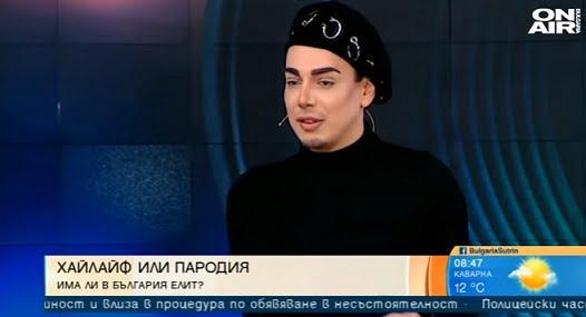 Валентин Кулагин през 2019 година