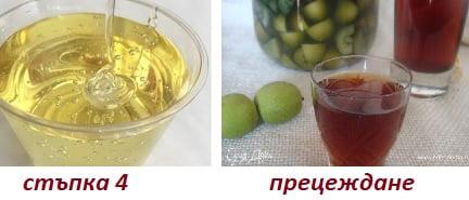 тинктура от зелени орехчета за щитовидна жлеза
