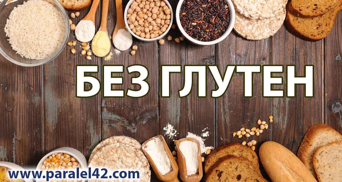 Глутен, Безглутенов хляб, Хляб в хлебопекарна,