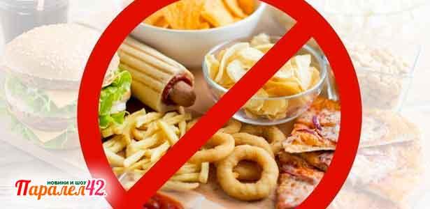 забранени храни кето диета