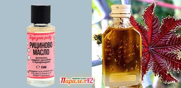 рициново масло, дозировка като разхлабително