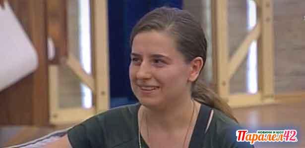 Сестрата на Папи Ханс Лили