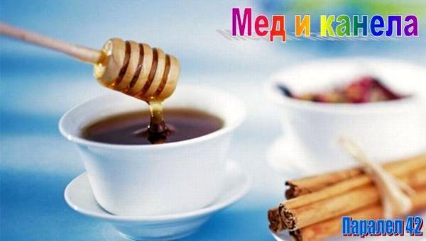 мед и канела чай