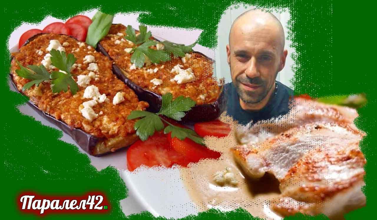 Атанас Узунов, Високомазнинна диета