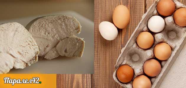 04- Диета с яйца и портокал