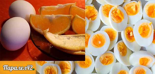 03- Диета с яйца и портокал