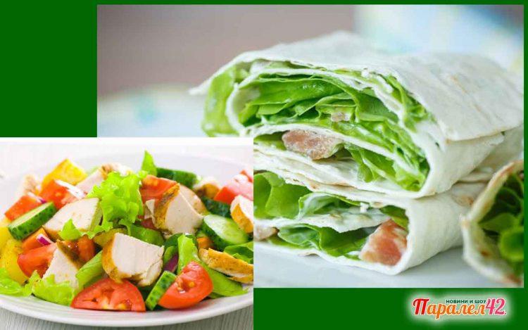 10-дневна диета за отслабване