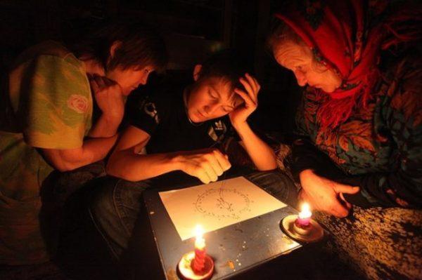 гадаене на бъдещето - 04 със свещ