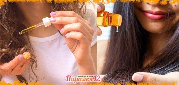 Рициново масло за коса с тривитаминол