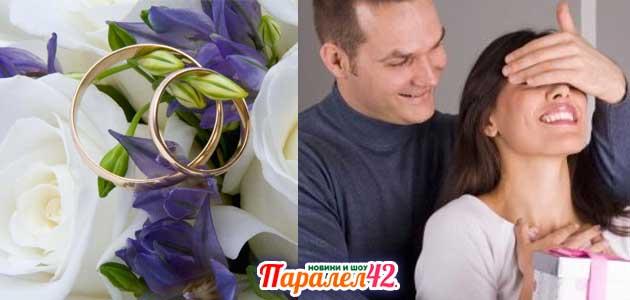01-подарък за годишнина от сватба