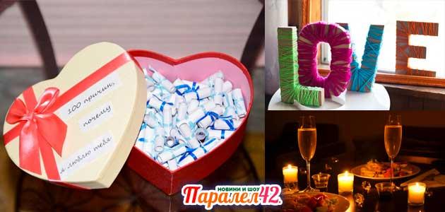 02-подарък за годишнина от сватба