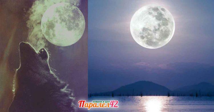 Пълнолуние, Лунни дни и календар