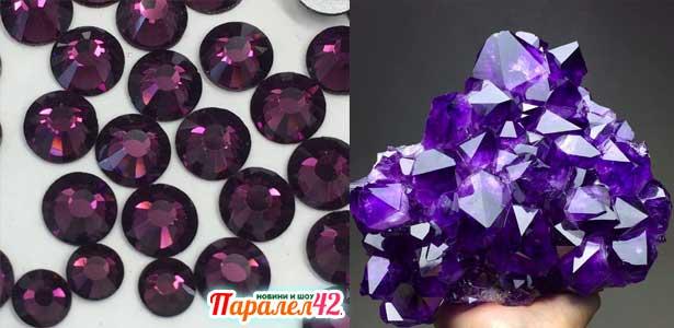 пурпурен аметист
