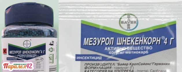 03- попово прасе борба препарати мезурол шненкенкорн