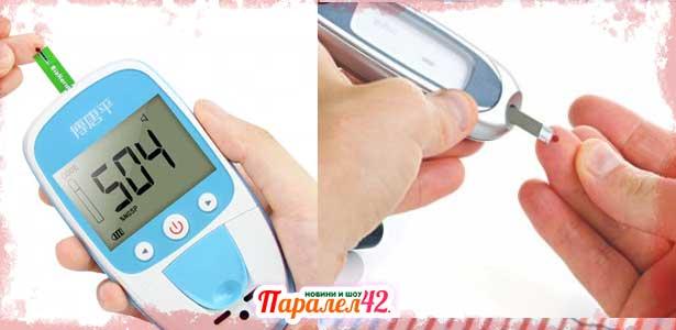 гликиран хемоглобин 013 Методи за определяне