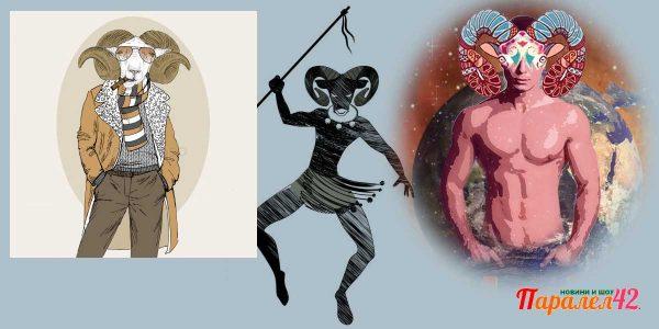 Мъж зодия Овен, хороскоп, характер