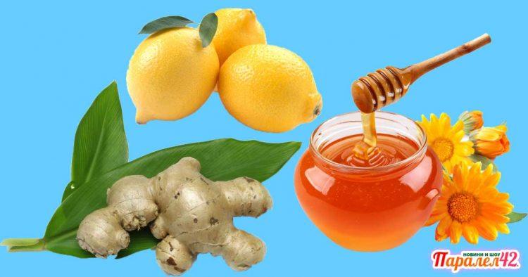 джинджифил, мед и лимон рецепта