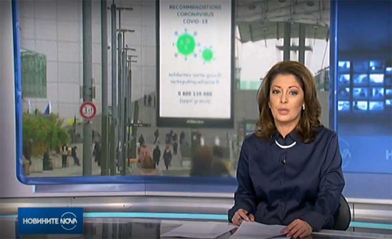 Коронавирус заразени България