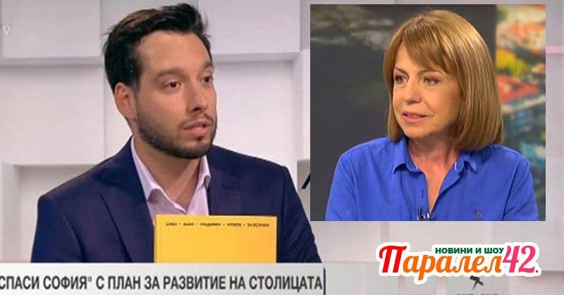 Йорданка Фандъкова, Борис Бонев