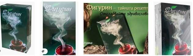 нисковъглехидратна диета меню, Атанас Узунов