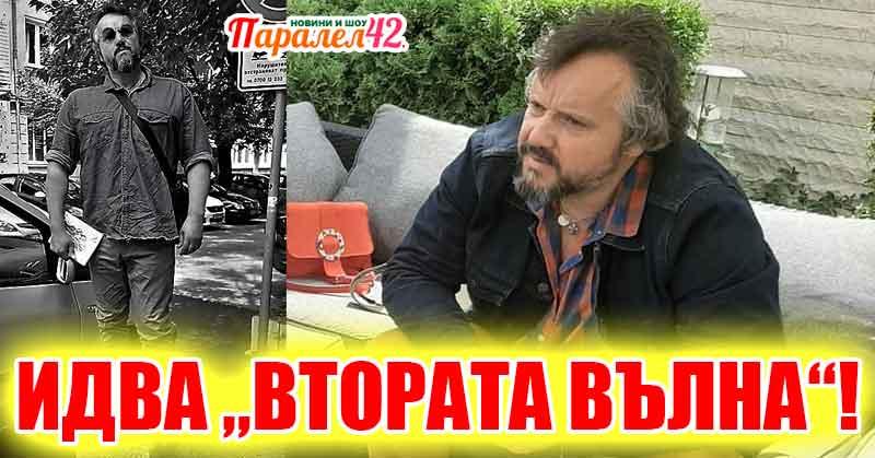 Калин Терзийски - 04