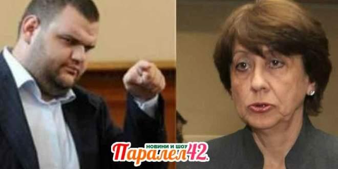Ренета ИНджова, Делян Пеевски