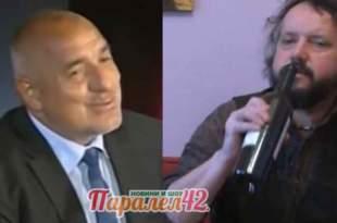 Калин Терзийски 01 и Бойко Борисов