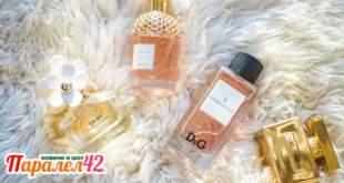 факти за парфюмите - 01