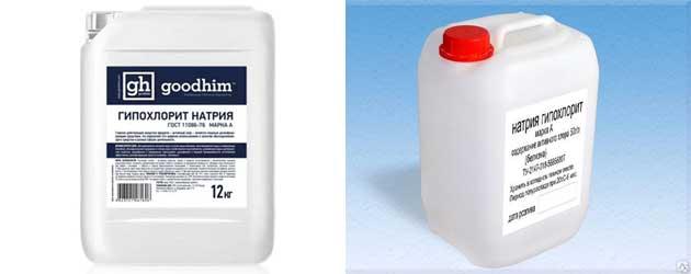 натриев хипохлорит 03 течен хлор белина