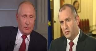 Владимир Путин и Румен Радев